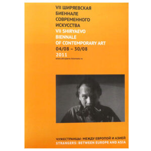 Biennale in Russland Strangers between Europe and Asia